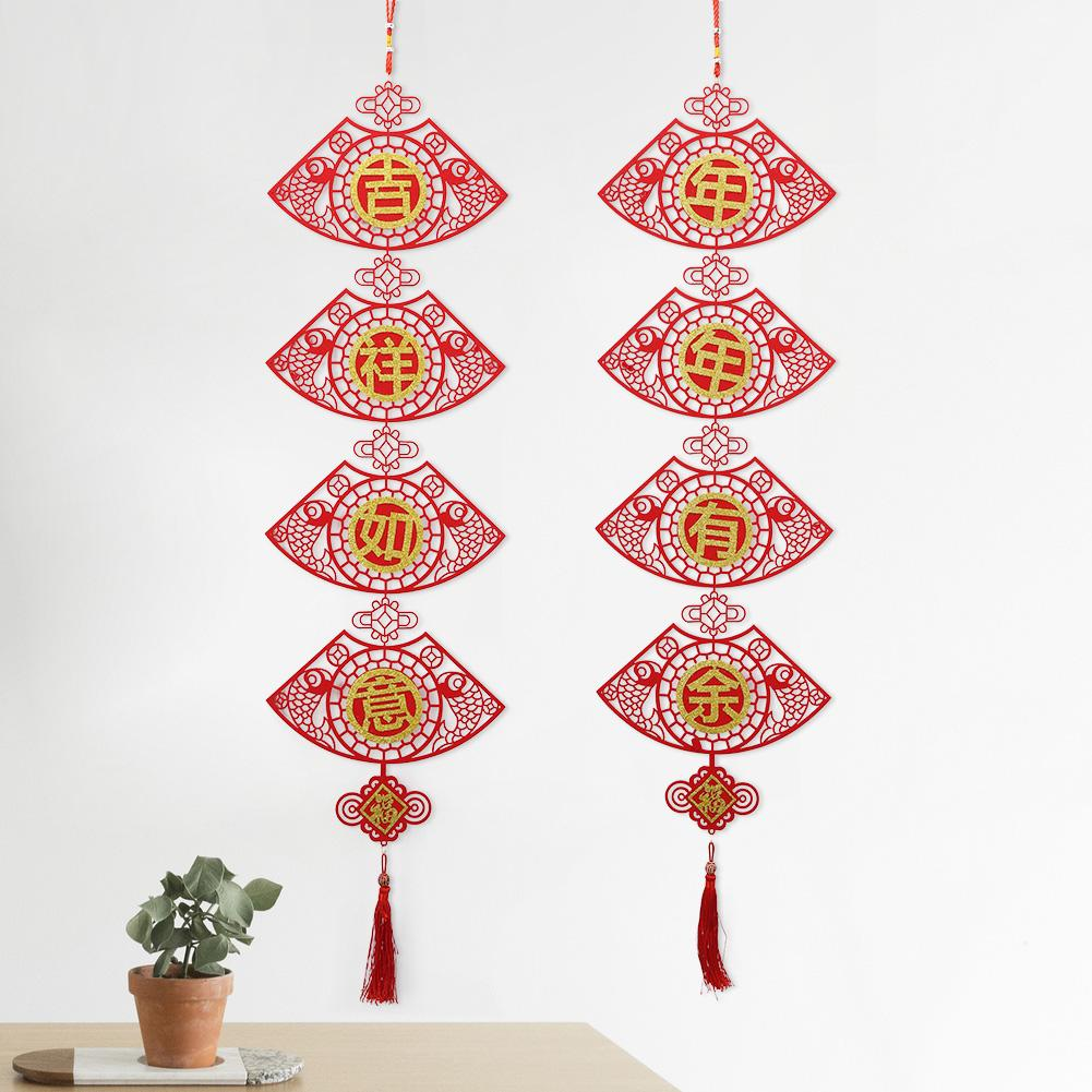 Mgaxyff Hanging Couplets,Chinese New Year Decoration,2Pcs ...