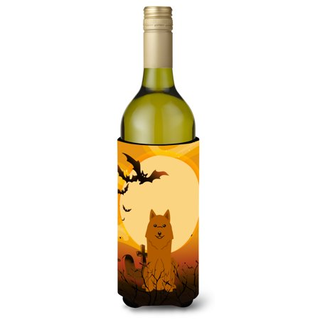 Halloween Karelian Bear Dog Wine Bottle Beverge Insulator Hugger BB4288LITERK - Halloween Bear Dog