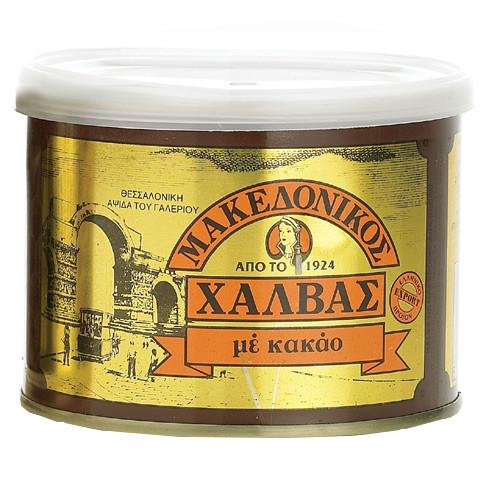 Halva with Cocoa Marble, 500g by