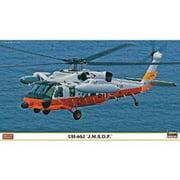 HASEGAWA 02151 1/72 J.M.S.D.F. UH-60J