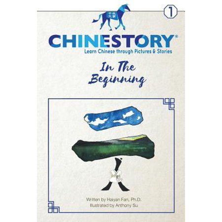 Chinestory - Learning Chinese Through Pictures and Stories (Storybook 1) in the Beginning : An Efficient Cognitive Approach Designed for Readers of All Ages to Learn 3000 Chinese Characters and - Famous Storybook Characters