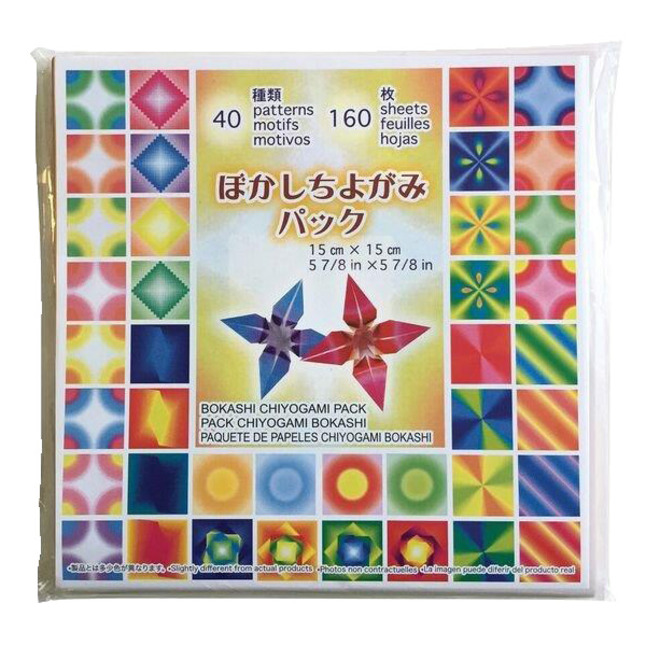 Aitoh Bokashi Chiyogami Origami Paper Pack, 5-7/8 Inch Square, 160 Sheets