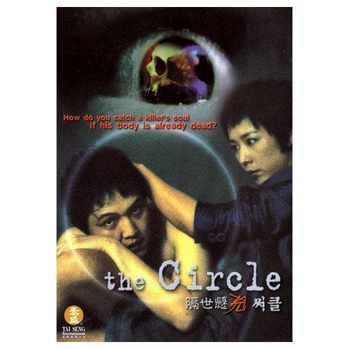 The Circle (2003)