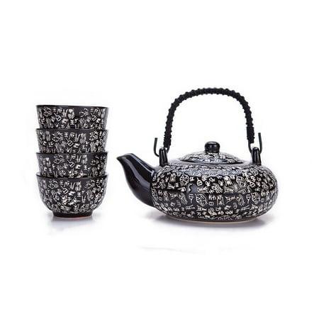 - Contemporary Art Decor Porcelain 5 PCS Tea Set Teapot Teacup Kanji Calligraphy Black