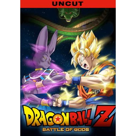 Dragon Ball Z: Battle of Gods (Vudu Digital Video on