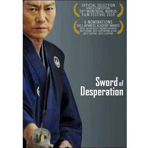 Sword Of Desperation (Japanese) (Widescreen)