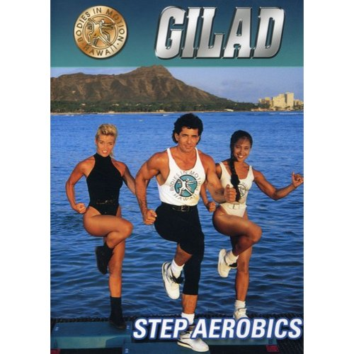 Gilad: Step Aerobics by WIDOWMAKER FILMS