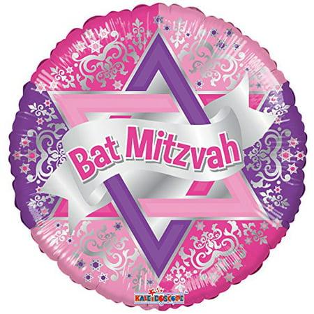 Bat Mitzvah 17