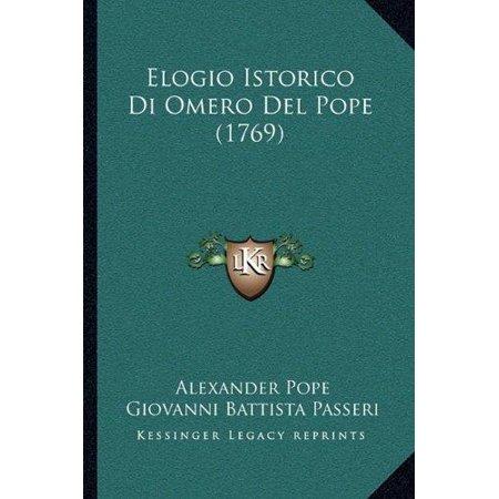 Elogio Istorico Di Omero Del Pope  1769