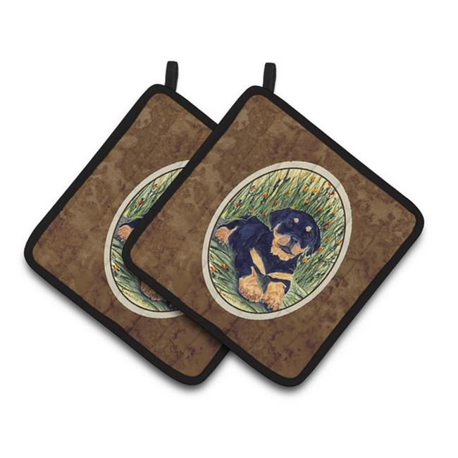 Carolines Treasures SS8107PTHD Rottweiler Pair of Pot Holders, 7.5 x 3 x 7.5 in. - image 1 de 1