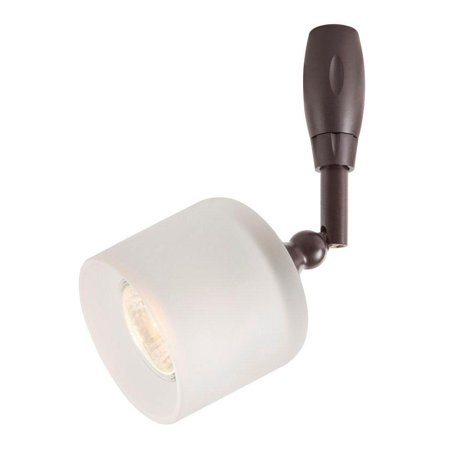 Bronze Flex Track Lighting Head Frosted Glass Shade 1000000959 New, New - Never Installed By Hampton