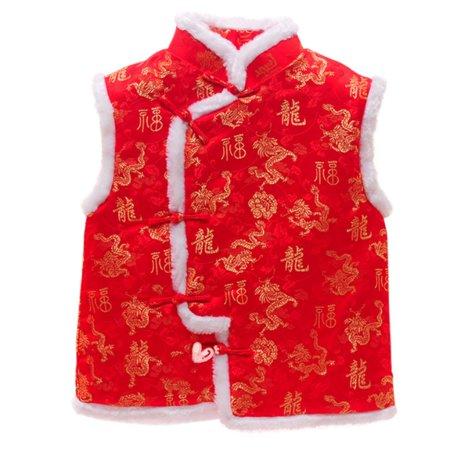Chinese Mans Jacket (BOBORA Kids Boys Chinese Traditional Style Vest Tang Suit Waistcoat)