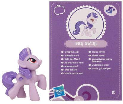 My Little Pony Series 2 Sea Swirl PVC Figure by