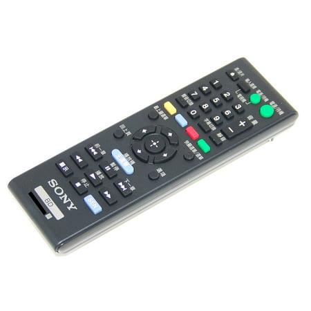 OEM NEW Sony Remote Control NON ENGLISH Originally Shipped With: BDPS1100, BDP-S1100, BDPS1100/CA, BDP-S1100/CA