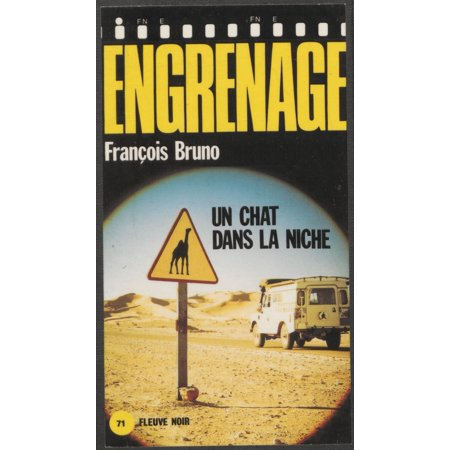 Engrenage : Un chat dans la niche - eBook - Un Chat D'halloween
