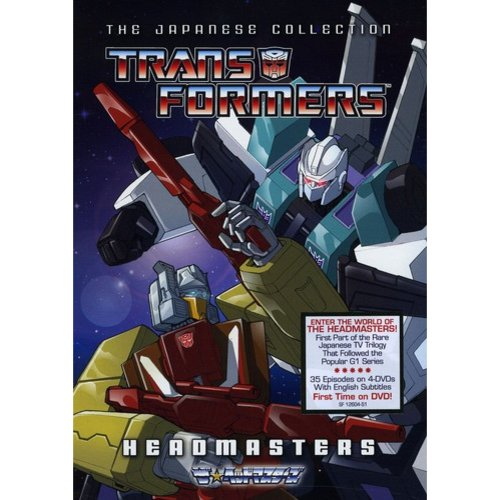 Transformers - Headmasters (The Japanese Collection) (Full Frame)