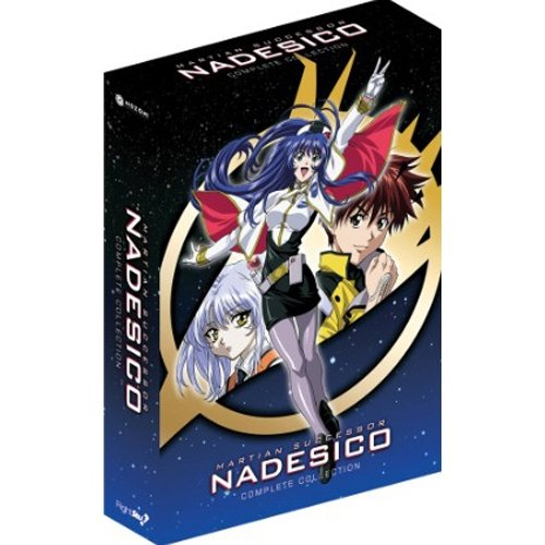 Martian Successor Nadesico - Martian Successor Nadesico: Complete Collection [DVD]