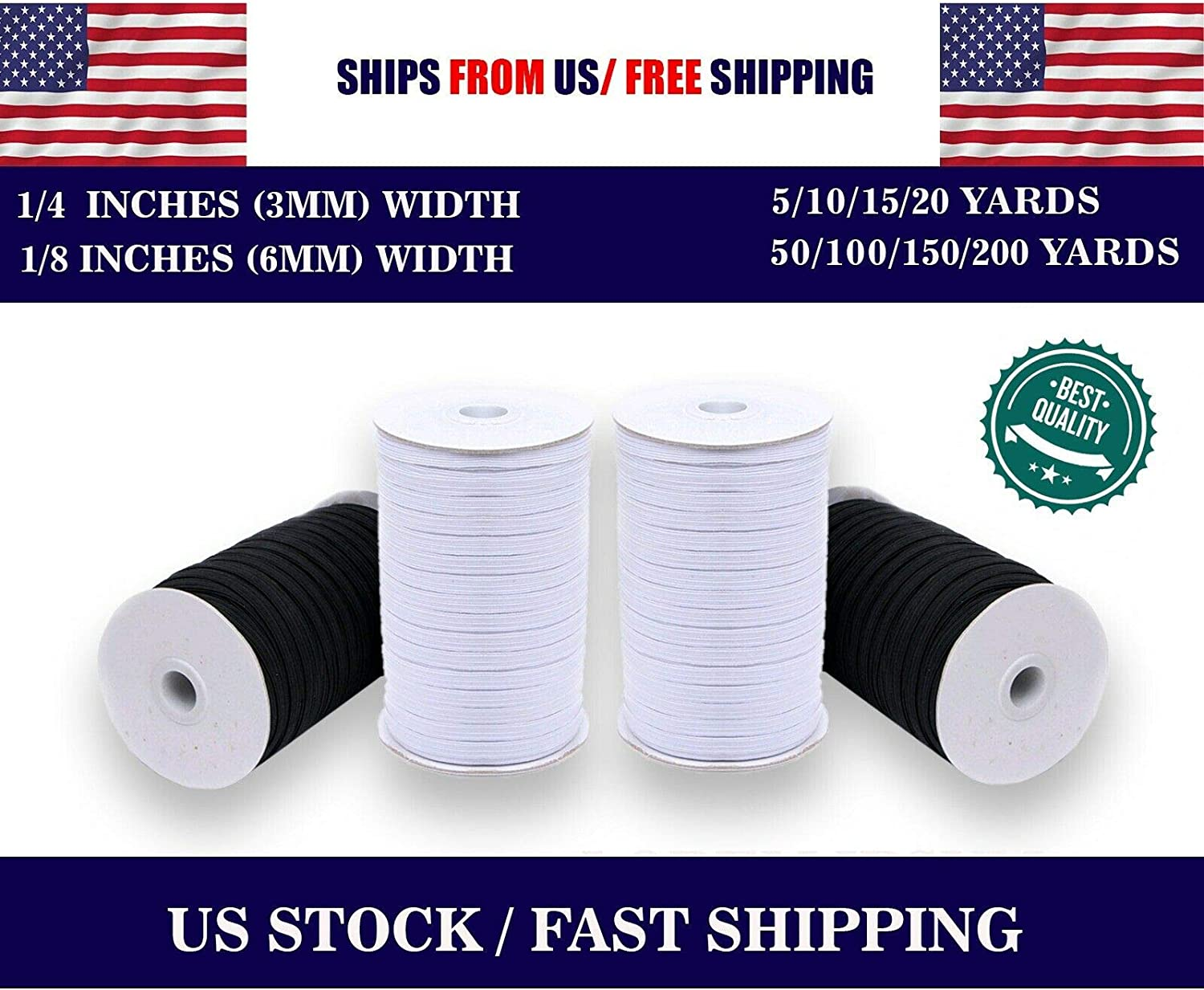 1//4 inch Flat Knit Elastic 10 yards White NEXT DAY SHIPPING  1//4/""