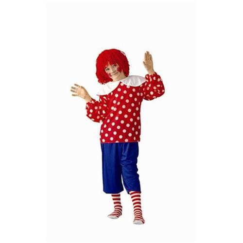 Rag Doll Boy -Small
