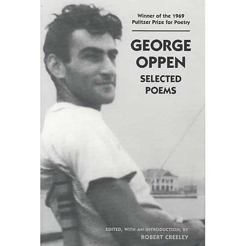 robert george essay