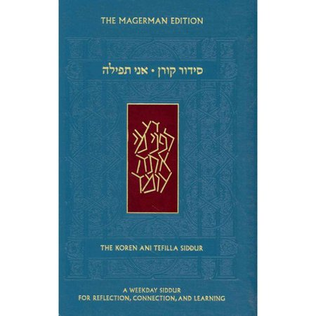 The Koren  Ani Tefilla Weekday Siddur  The Magerman Edition