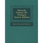 Sbornik, Volume 58