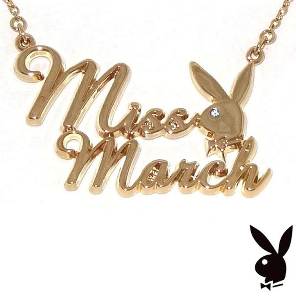 Playboy Necklace MISS MARCH Bunny Logo Pendant Gold Plated Playmate ...