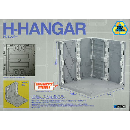 Wave Gundam / Mecha / Gunpla H Hangar Gray Diorama Display Model Kit (Gundam Model Display Case)