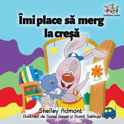 I Love to Go to Daycare (Romanian Children's Book) : Romanian Book for Kids