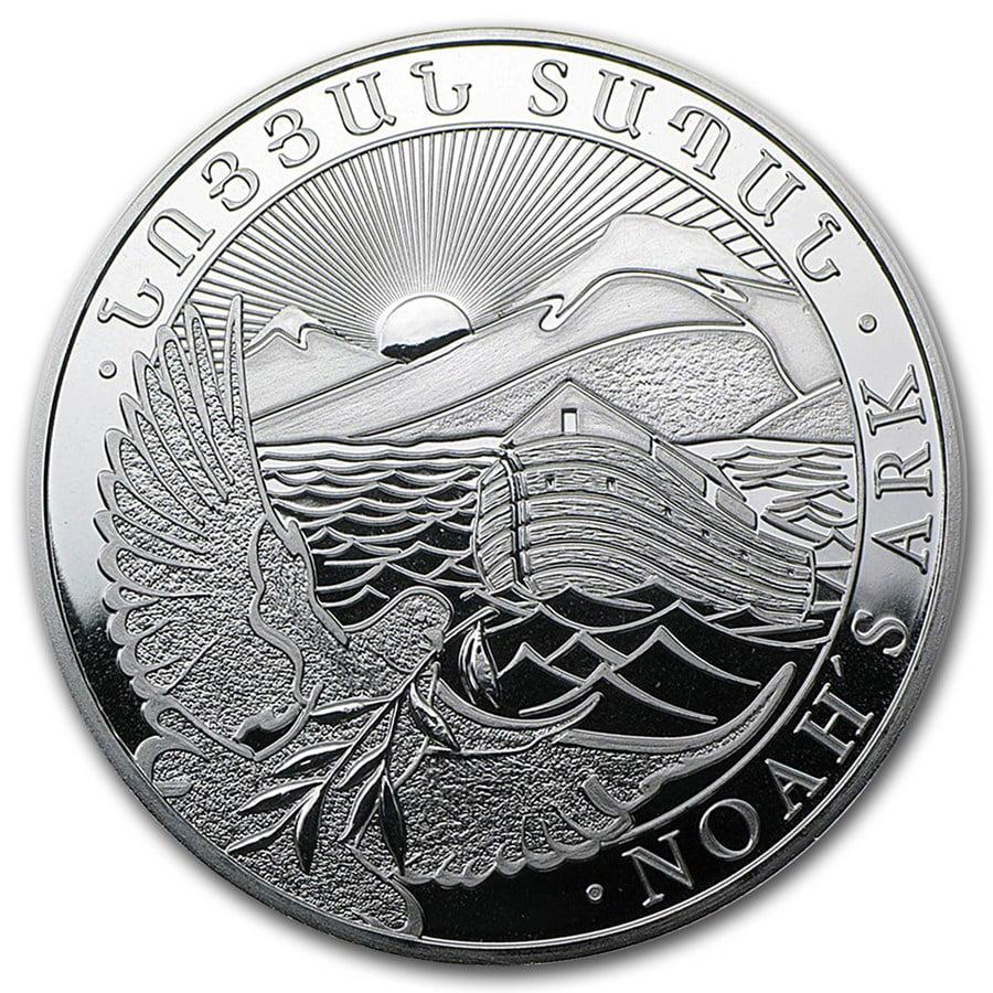 2015 Armenia 1 oz Silver 500 Drams Noah?s Ark BU