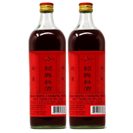 Shao Hsing ( Shao Xing ) Cooking Wine 25 OZ 2 Bottles - Halloween Wine Bottles
