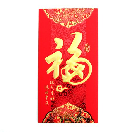 High Quality Thick Big Fu Chinese Money Red Envelopes](Red Envelope Chinese)