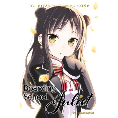 Boarding School Juliet 4 (Best Swiss Boarding Schools)