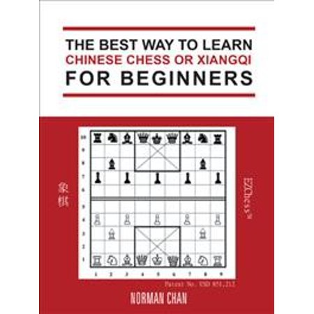 The Best Way to Learn Chinese Chess or Xiangqi for (Best Way For Chinese To Learn English)