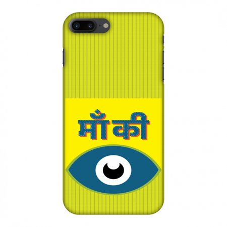 iPhone 8 Plus Case - Maa Ki Aankh, Hard Plastic Back Cover. Slim Profile Cute Printed Designer Snap on Case with Screen Cleaning Kit ()