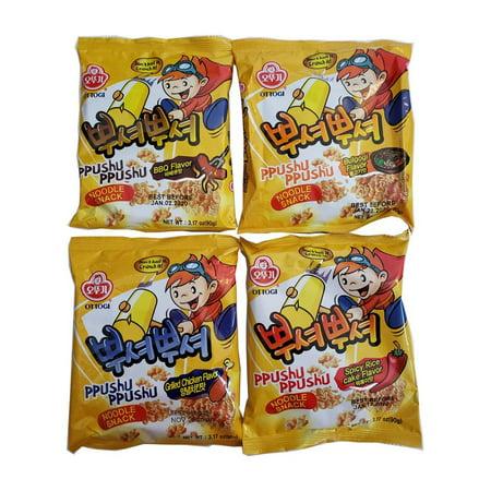 Ottogi Ppushu Ppushu Variety Pack - BBQ, Bulgogi, Grilled Chicken & Spicy Rice Cake Flavor 4