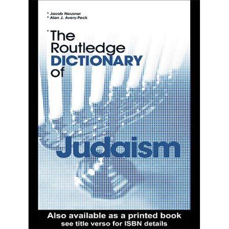 book Аль Фараби. Отношение философии к религии