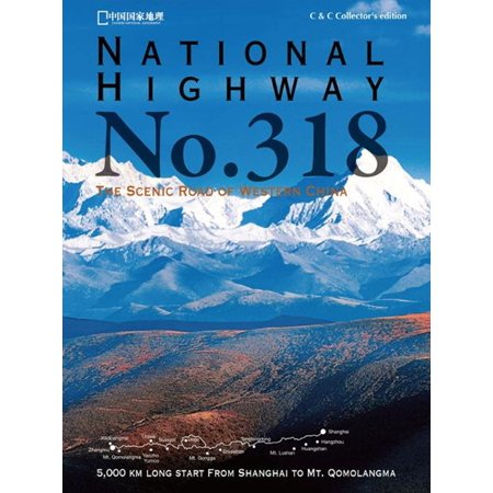- National Highway No. 318 - The Scenic Road of Western China - eBook