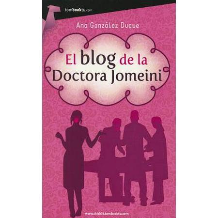 El blog de la Doctora Jomeini / The Blog of Doctor Jomeini: El Lado Oscuro Del Quirofano