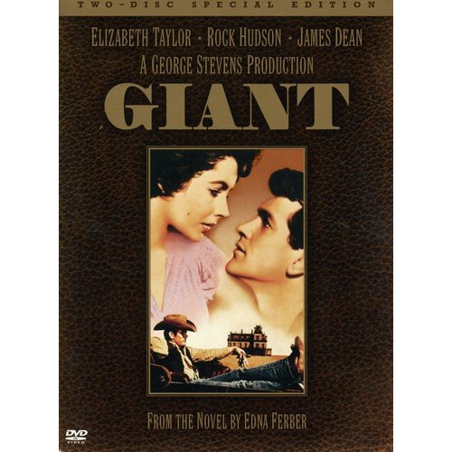 Giant (Special Edition/ Old Version)