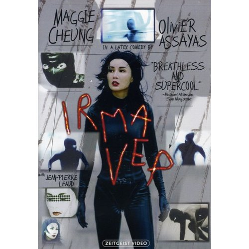 Irma Vep (Special Edition) (Widescreen)