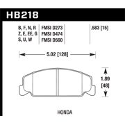 Hawk 88-89 Civic Si / 92-00 Civic CX / 88-00 DX / 98-00 GX HP Plus Street Front Brake Pads