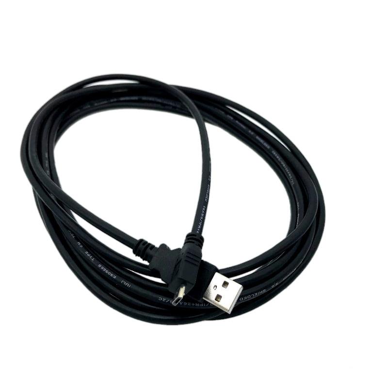 Kentek 15 Feet FT USB Charging Sync Cable Cord For WACOM BAMBOO CTH470 CTH670 Drawing Tablet