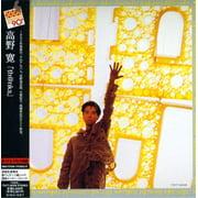 Hiroshi Takano - Thanks (Mini LP Sleeve) [CD]