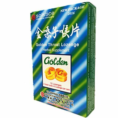 - 2016 New Package: Golden Throat Lozenge Cough Drops (Jinsangzi Houpian) - 12 Lozenges (Pack of 1)