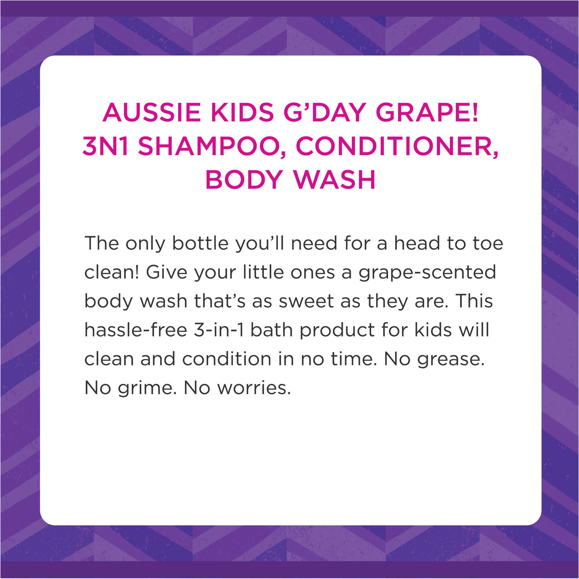 Aussie kids 3 in 1 shampoo conditioner body wash gday grape aussie kids 3 in 1 shampoo conditioner body wash gday grape 292 oz walmart 1betcityfo Gallery