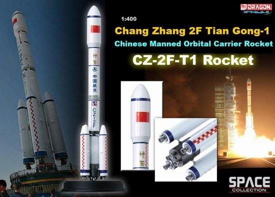 CZ-2F-T1 Rocket (Chang Zheng2F) TianGong-1 Chinese Manned Orbital Carrier Rocket (1 400)... by Dragon Models