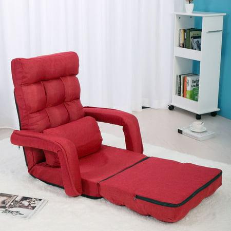 Jaxpety Adjustable Folding Chaise Lounge Sofa Chair Floor