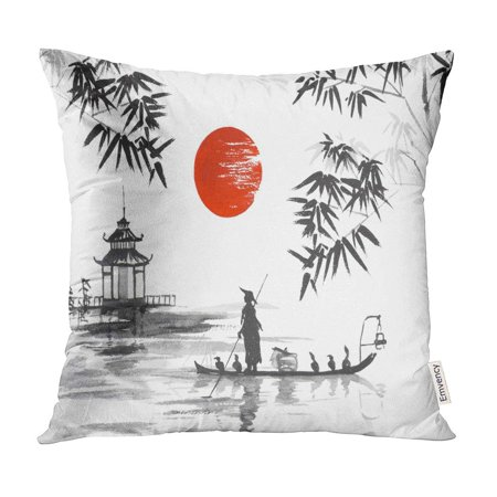 ECCOT Watercolor Bamboo Japan Traditional Japanese Painting Sumi E Man Boat Red Paint Pillow Case Pillow Cover 18x18 inch