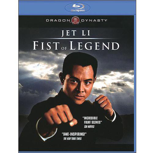 Fist Of Legend (Blu-ray) (Widescreen)